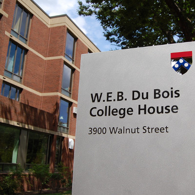 W E B Du Bois College House College Houses Amp Academic