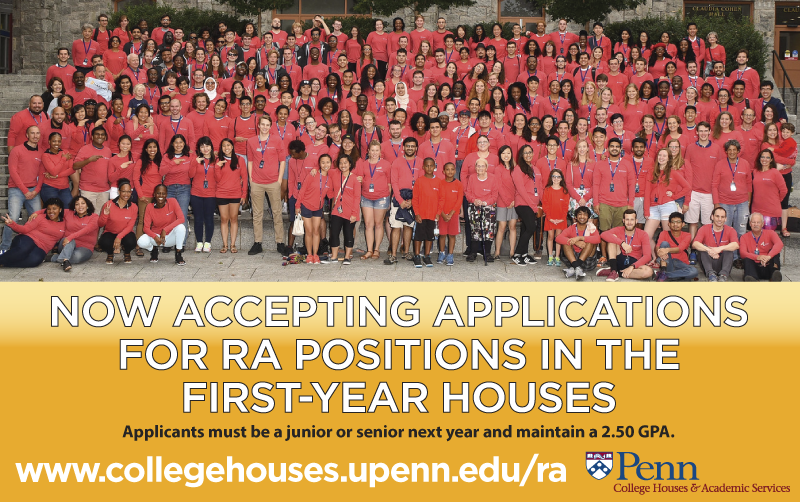 RA application deadline extended to January 17. Apply now!